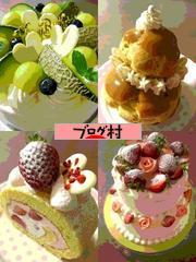 にほんブログ村 スイーツブログ 手作り簡単お菓子(個人)へ