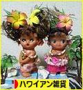 にほんブログ村 雑貨ブログ ハワイアン雑貨へ