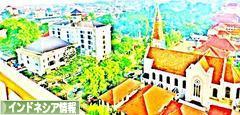 にほんブログ村 海外生活ブログ インドネシア情報へ
