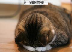 にほんブログ村 地域生活(街) 北海道ブログ 釧路情報へ