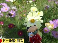 にほんブログ村 ハンドメイドブログ ドール服・ドール用品へ