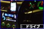 にほんブログ村 車ブログ ドライブへ
