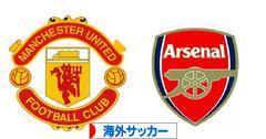 にほんブログ村 サッカーブログ 海外サッカーへ