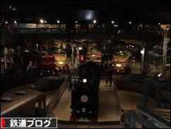 にほんブログ村 鉄道ブログへ