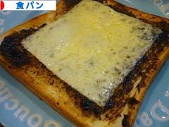 にほんブログ村 料理ブログ 食パンへ