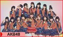 にほんブログ村 芸能ブログ AKB48へ