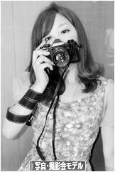 にほんブログ村 写真ブログ 写真モデル・撮影会モデルへ