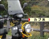 にほんブログ村 カブ系ブログ一覧を見る