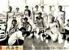 にほんブログ村 その他スポーツブログ バスケットボールへ