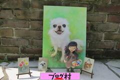 にほんブログ村 美術ブログ 今日の作品へ