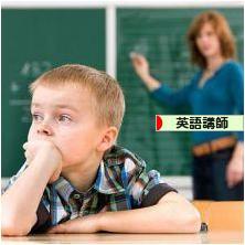 にほんブログ村 英語ブログ 英語講師・教師へ