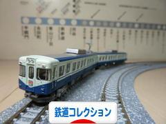 にほんブログ村 鉄道ブログ 鉄道コレクションへ