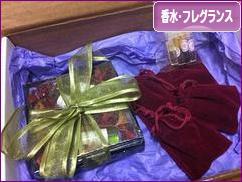 にほんブログ村 ファッションブログ 香水・フレグランスへ