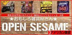 アメリカン雑貨OPEN SESAMEショッピング