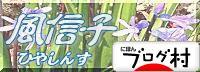 にほんブログ村 地域生活(街) 関西ブログ 高槻情報へ