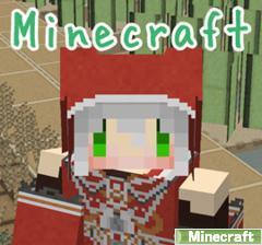 にほんブログ村 ゲームブログ Minecraftへ
