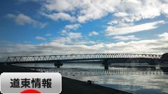 にほんブログ村 地域生活(街) 北海道ブログ 道東情報へ