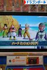 にほんブログ村 アニメブログ ドラゴンボールへ