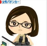 にほんブログ村 パチンコブログ 女性パチンカーへ