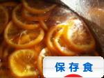 にほんブログ村 料理ブログ 保存食へ