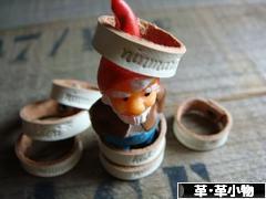 にほんブログ村 ハンドメイドブログ 革・革小物へ