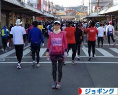にほんブログ村 その他スポーツブログ ジョギングへ
