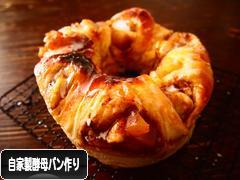 にほんブログ村 料理ブログ 自家製酵母パン作りへ