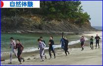 にほんブログ村 アウトドアブログ 自然体験へ