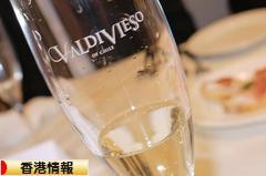 にほんブログ村 海外生活ブログ 香港情報へ