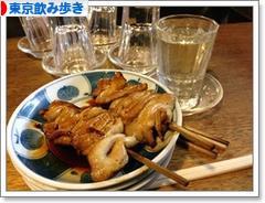 にほんブログ村 酒ブログ 東京飲み歩きへ
