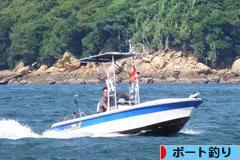 http://fishing.blogmura.com/boatturi/img/originalimg/0000569484.jpg