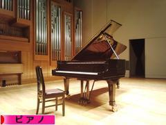 にほんブログ村 クラシックブログ ピアノへ