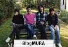 にほんブログ村 音楽ブログ グループミュージシャン応援へ