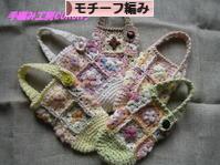 にほんブログ村 ハンドメイドブログ モチーフ編みへ