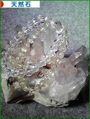 にほんブログ村 ハンドメイドブログ 天然石・パワーストーンへ