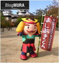 にほんブログ村 地域生活(街) 関東ブログ 埼玉県情報へ