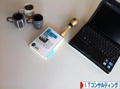 にほんブログ村 IT技術ブログ ITコンサルティングへ