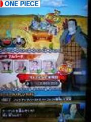 にほんブログ村 アニメブログ ONE PIECEへ
