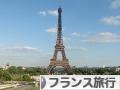 にほんブログ村 旅行ブログ フランス旅行へ