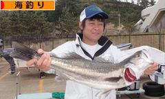にほんブログ村 釣りブログ 海釣りへ