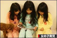 にほんブログ村 子育てブログ 女の子育児へ