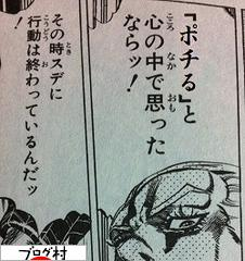 にほんブログ村 漫画ブログへ