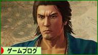 にほんブログ村 ゲームブログへ