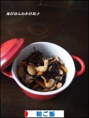 にほんブログ村 料理ブログ 朝ご飯へ