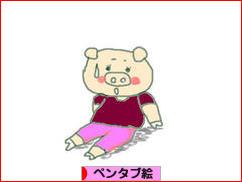 にほんブログ村 イラストブログ ペンタブ絵へ
