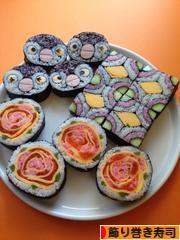 にほんブログ村 料理ブログ 飾り巻き寿司へ