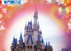 にほんブログ村 その他日記ブログ 専門職日記へ