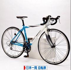 にほんブログ村 旅行ブログ 日本一周(自転車)へ