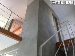 にほんブログ村 住まいブログ 一戸建 建築設計事務所(施主)へ