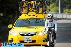 にほんブログ村 自転車ブログ 女性サイクリストへ